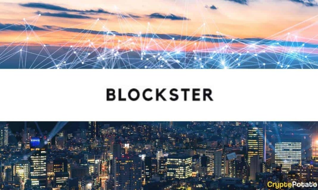 Introducing Blockster: A Crypto-Powered Social Network